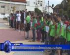 В Челопеч се проведе щафета за Деня на българската община