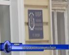 Търсят се служители за полицията в Пирдоп