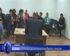 Продължават срещите на кмета на Пирдоп с граждани