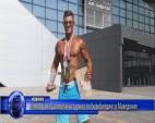 Ненко стана шампион на турнир по бодибилдинг в Македония