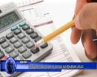 НАП проверява фирми с високи материални запаси