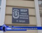 Пирдопските полицаи задържаха пиян водач