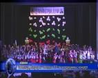 """Читалище """"Напредък"""" отбеляза 150-та си годишнина с концерт"""