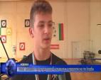 Йоан Кесяков ще представи България на европейско по борба