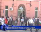 Осветиха реновираната сграда на съда в Пирдоп