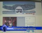«Средногорие Медия» излиза в отпуск