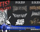 Предстои първият метъл фестивал в Челопеч