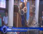 Храмът в Пирдоп отбеляза 200 годишнината си