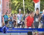 Проведе се вторият планински фестивал на «Аурубис»