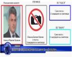 Двама са претендентите за кмет на Челопеч