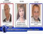 Петима кандидати за кмет има в Пирдоп, четирима - в Душанци