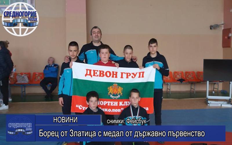 Борец от Златица с медал от държавно първенство