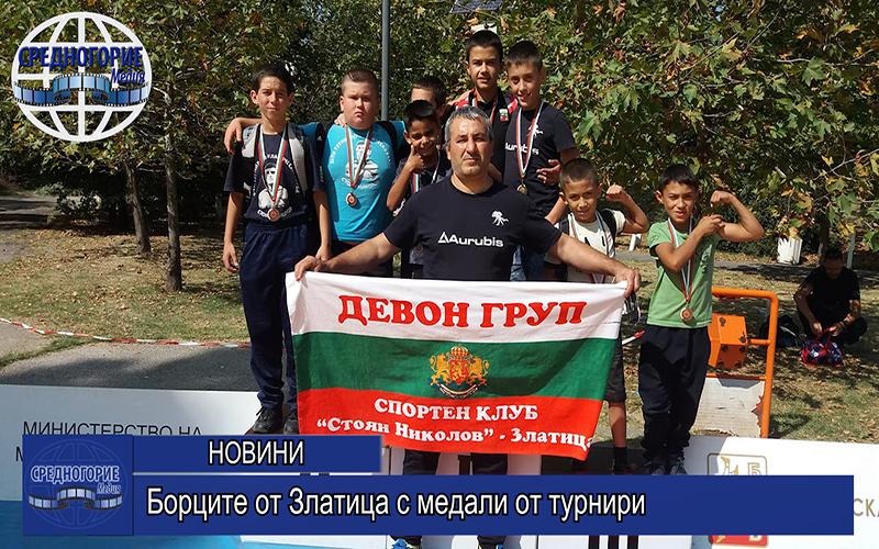Борците от Златица с медали от турнири