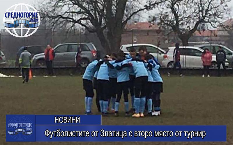 Футболистите от Златица с второ място от турнир