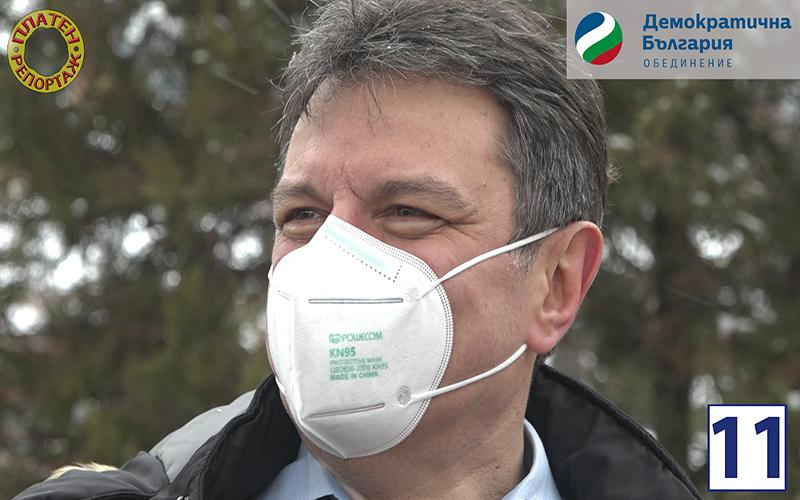 Платен Репортаж: Демократична България представи листата си в Копривщица